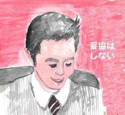伊藤 啓太